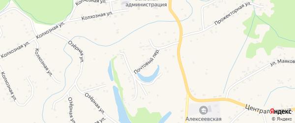 Почтовый переулок на карте села Алексеевки с номерами домов