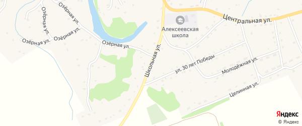 Школьная улица на карте села Алексеевки с номерами домов