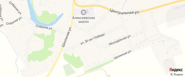 Улица 30 лет Победы на карте села Алексеевки с номерами домов
