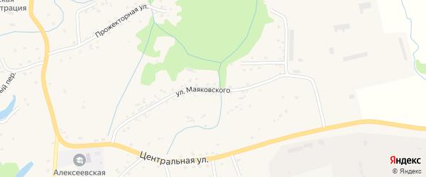 Улица Маяковского на карте села Алексеевки с номерами домов