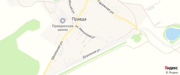 Молодежная улица на карте поселка Правды с номерами домов