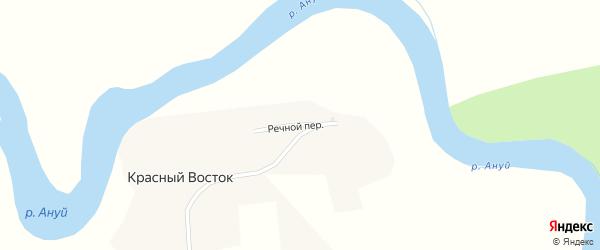 Речной переулок на карте поселка Красного Востока с номерами домов