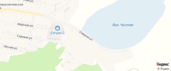 Озерная улица на карте села Баюновские Ключей с номерами домов