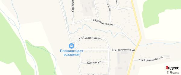 2-я Целинная улица на карте Солонешного села с номерами домов