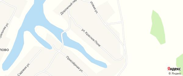 Улица Красное Поле на карте села Озеро-Красилово с номерами домов