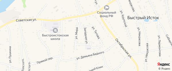Западная улица на карте села Быстрого Истока с номерами домов