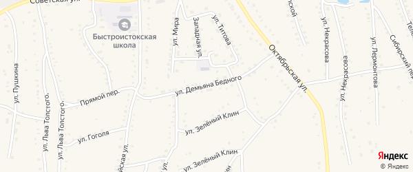 Улица Демьяна Бедного на карте села Быстрого Истока с номерами домов