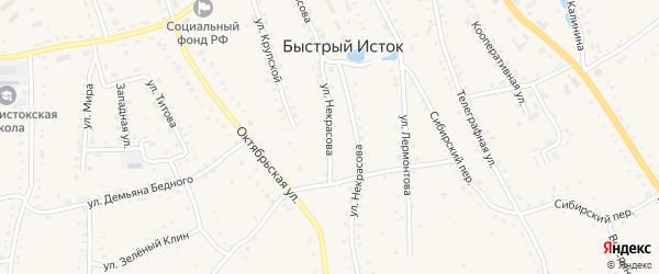 Улица Некрасова на карте села Быстрого Истока с номерами домов
