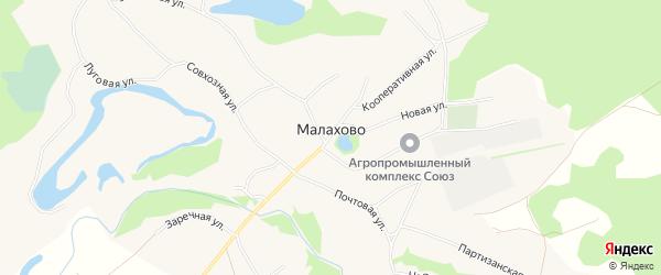 Карта села Малахово в Алтайском крае с улицами и номерами домов
