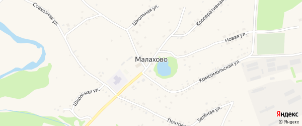 Кооперативная улица на карте села Малахово с номерами домов