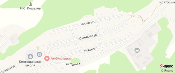 Советская улица на карте села Контошино с номерами домов
