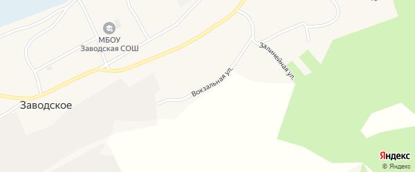 Вокзальная улица на карте Заводского села с номерами домов