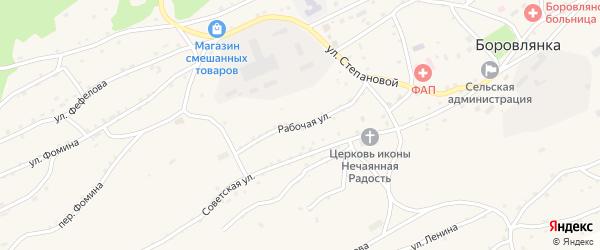 Рабочая улица на карте села Боровлянки с номерами домов