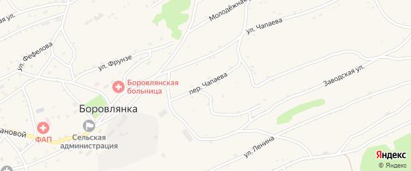 Переулок Чапаева на карте села Боровлянки с номерами домов