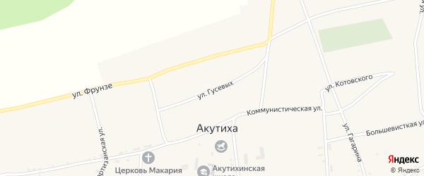 Улица Гусевых на карте села Акутихи с номерами домов