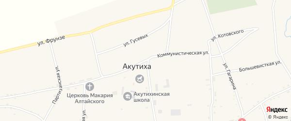 Коммунистическая улица на карте села Акутихи с номерами домов
