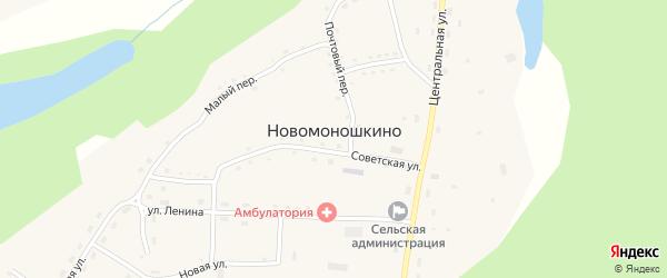 Северный переулок на карте села Новомоношкино с номерами домов
