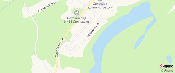Школьная улица на карте села Шатуново с номерами домов