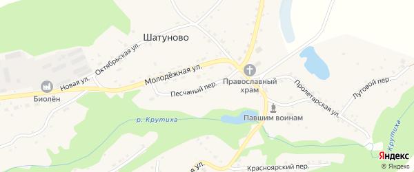Песчаный переулок на карте села Шатуново с номерами домов