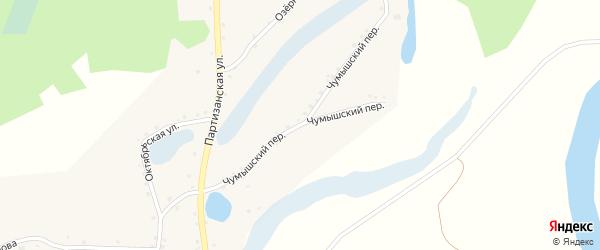 Чумышский переулок на карте села Шатуново с номерами домов