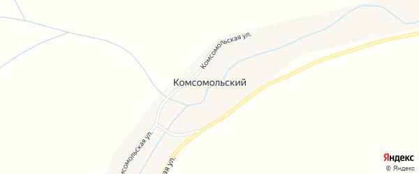 Комсомольская улица на карте Комсомольского поселка с номерами домов