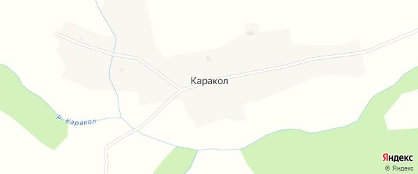 Центральная улица на карте села Каракола с номерами домов