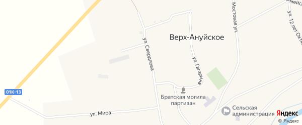 Улица Свердлова на карте Верха-Ануйского села с номерами домов