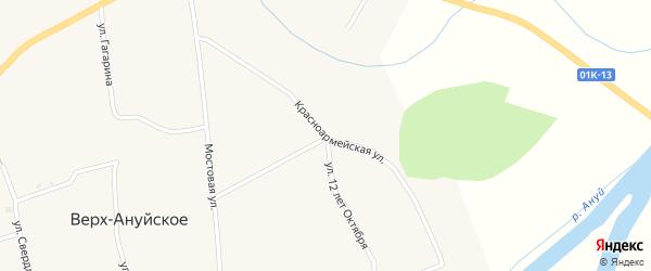 Красноармейская улица на карте Верха-Ануйского села с номерами домов