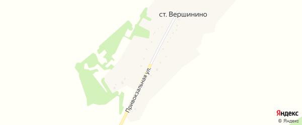 Привокзальная улица на карте станции Вершинино с номерами домов