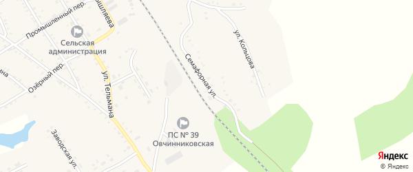Семафорная улица на карте села Налобиха с номерами домов