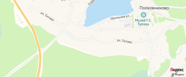 Улица Титова на карте села Полковниково с номерами домов