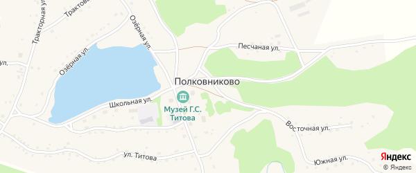 Трактовая улица на карте села Полковниково с номерами домов