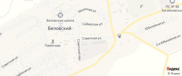 Советский переулок на карте Беловского поселка с номерами домов