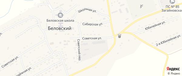 Советская улица на карте Беловского поселка с номерами домов