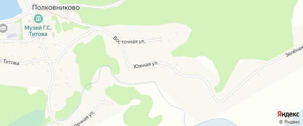 Южная улица на карте села Полковниково с номерами домов