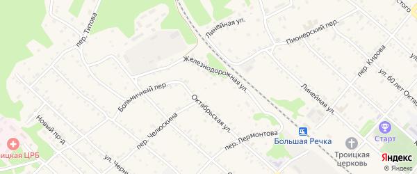 Железнодорожная улица на карте Троицкого села с номерами домов