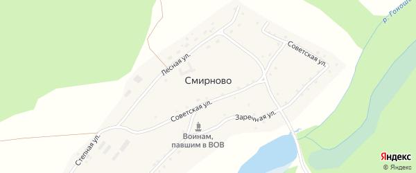 Заречная улица на карте села Смирново с номерами домов