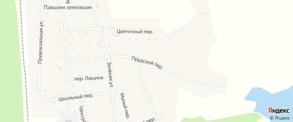 Прудской переулок на карте Гордеевского поселка с номерами домов