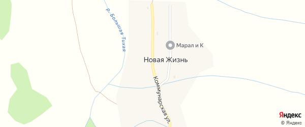 Коммунарская улица на карте села Новой Жизни с номерами домов