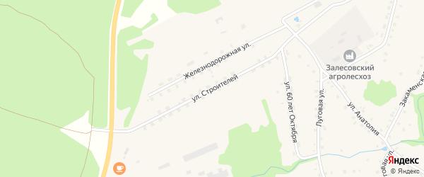 Улица Строителей на карте села Залесово с номерами домов