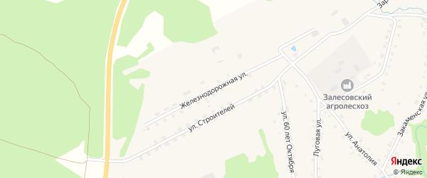 Железнодорожная улица на карте села Залесово с номерами домов