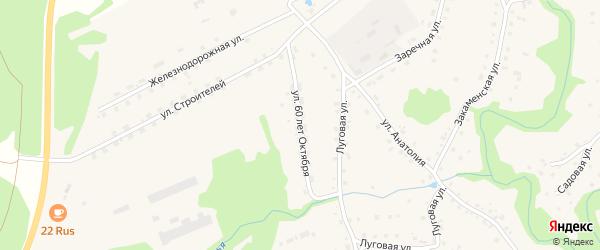 Улица 60 лет Октября на карте села Залесово с номерами домов