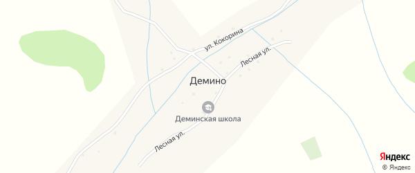Улица Кокорина на карте села Демино с номерами домов