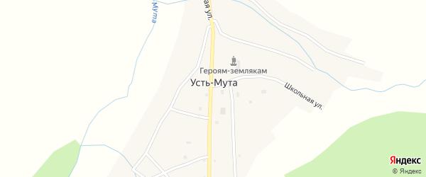 Школьная улица на карте села Усть-Мута с номерами домов
