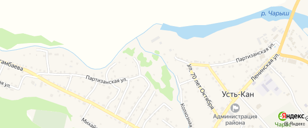 Партизанская улица на карте села Усть-Кана с номерами домов
