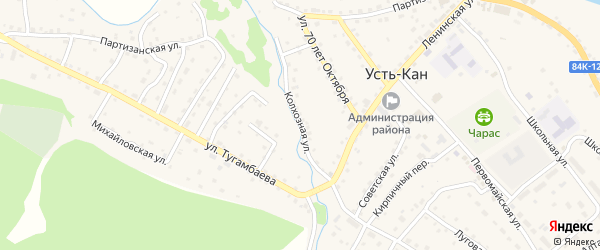 Колхозная улица на карте села Усть-Кана с номерами домов