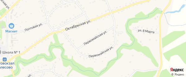 Первомайская улица на карте села Залесово с номерами домов