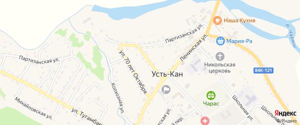 Зеленая улица на карте села Усть-Кана с номерами домов