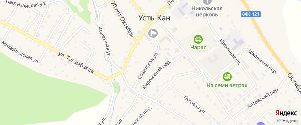 Советская улица на карте села Усть-Кана с номерами домов