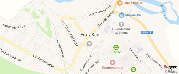 Горный переулок на карте села Усть-Кана с номерами домов